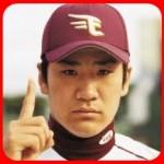田中将大(マー君)のメジャー移籍先はどの球団?各球団が欲しがる理由とは?