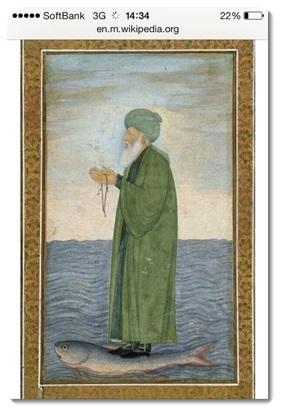 預言者アルカンダール
