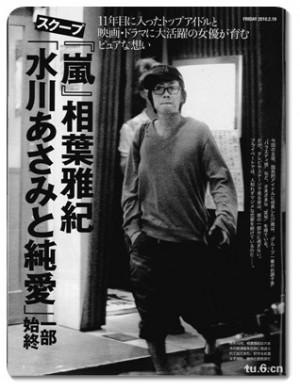 20120510_koide_33