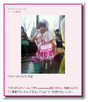 2014-02-20_225140