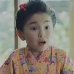 鈴木梨央の性格が生意気だと話題に!小学校と水着画像!ポカリCM