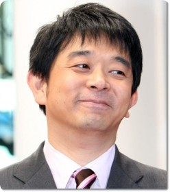 itoutosihiro3