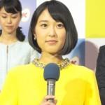 近江友里恵アナの可愛い画像がヤバすぎるw結婚してる?カップや年齢は?