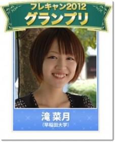 takinatuki5