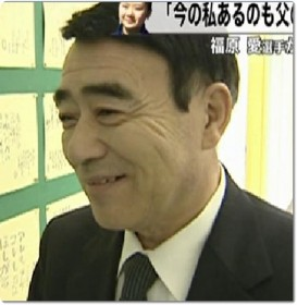 hukuharaai.titi