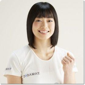 oobamiwa8