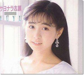 iwaiyukiko7