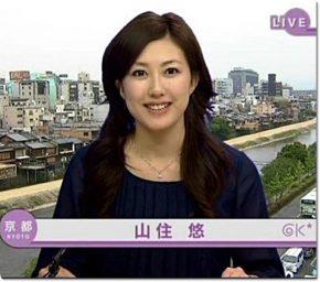 yamazumiharuka4