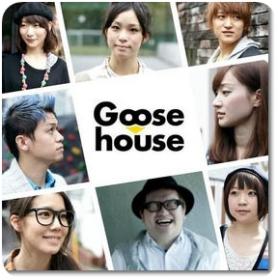 さやか グース ハウス グースハウス(YouTube)のマナミがかわいい!既婚者?メンバー紹介