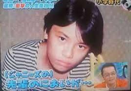 遠藤憲一の若い頃の画像
