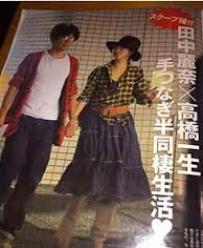 高橋一生と田中麗奈の画像