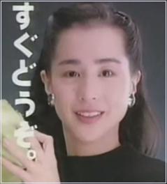 阿川佐和子の若い頃の画像