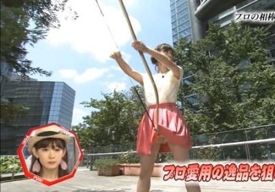 新井恵理那の事故スカート画像