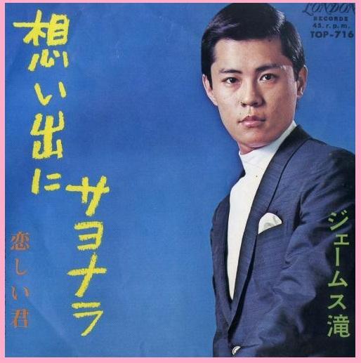 森山良子の夫の画像