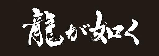 中塚翠涛の作品画像