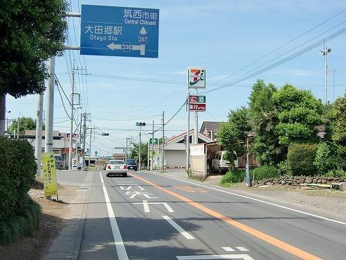 茨城県の画像
