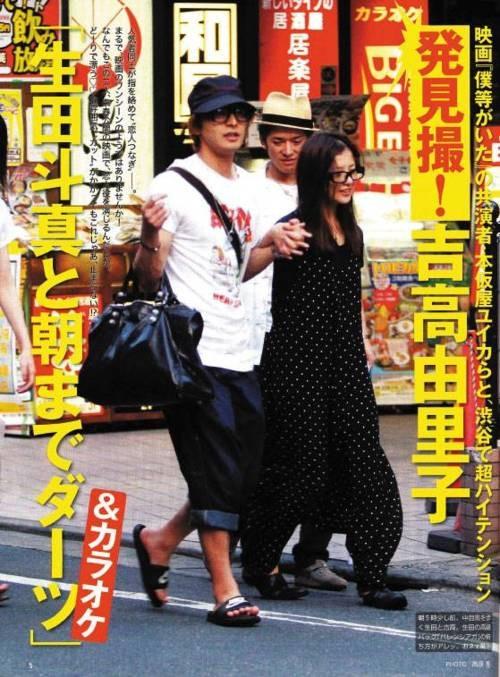 生田斗真と吉高由里子の画像
