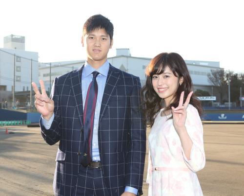 久慈暁子と大谷翔平の画像