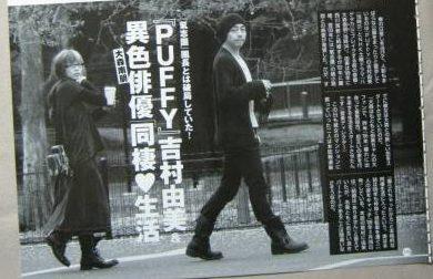 大森南朋と吉村由美の画像