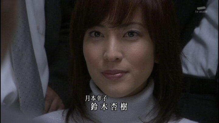 鈴木杏樹の画像