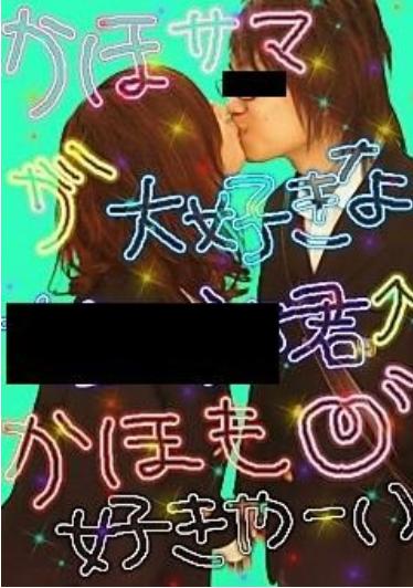 高嶋香帆の画像