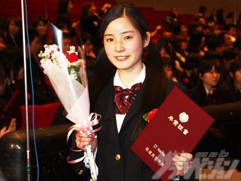蓮佛美沙子の卒業式の画像