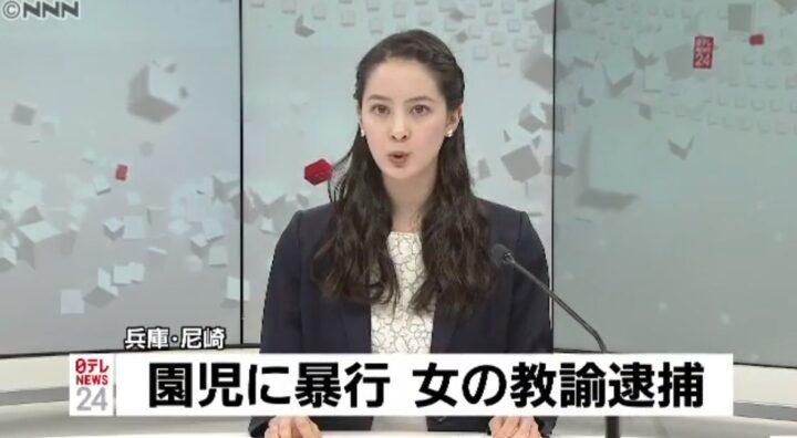 岡田恵美子の画像