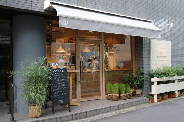 伊達公子のパン屋の画像