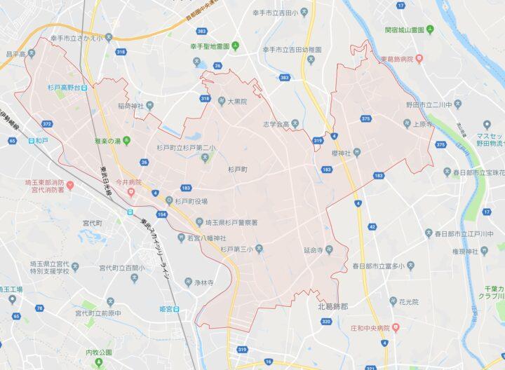 神崎利宏の画像
