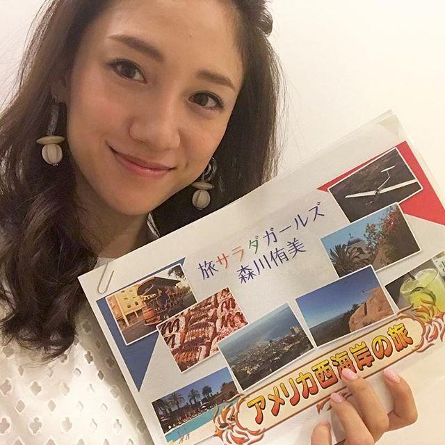 森川侑美の画像