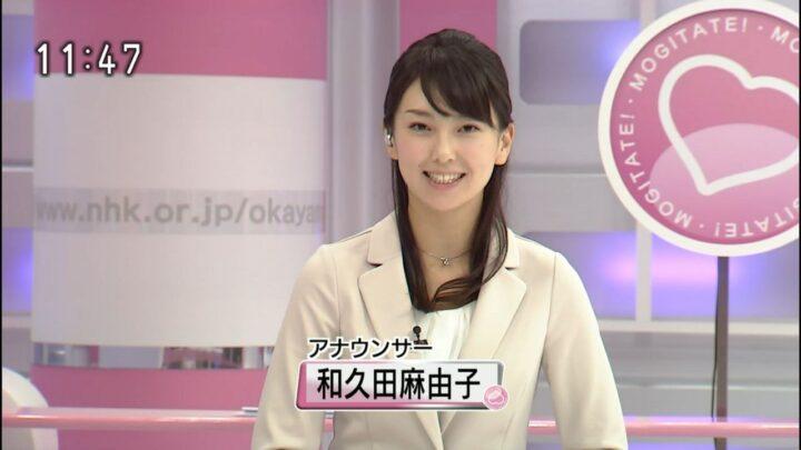 衣装 和久田 麻由子