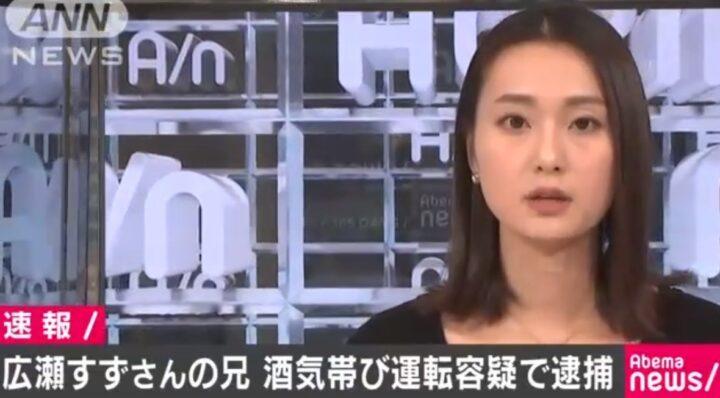 大石晃也の画像