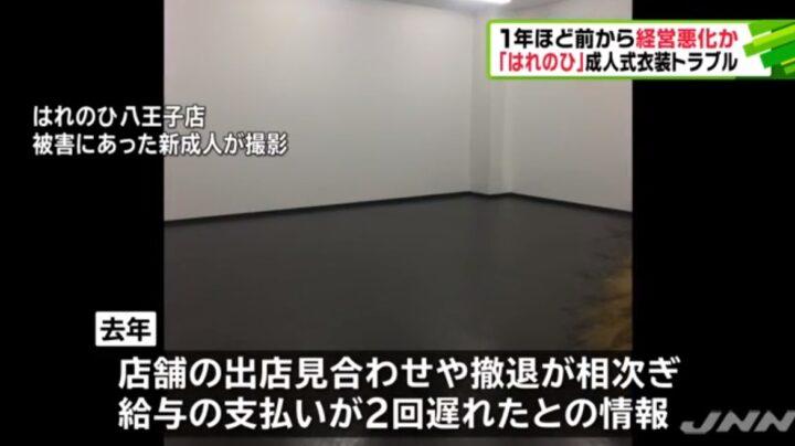 篠崎洋一郎の画像