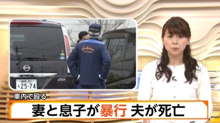 有賀友加と有賀大生の顔画像