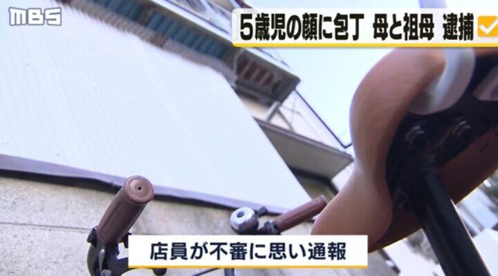 藤尾久美子と亜希子の画像