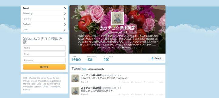 横山英彦のツイッター画像