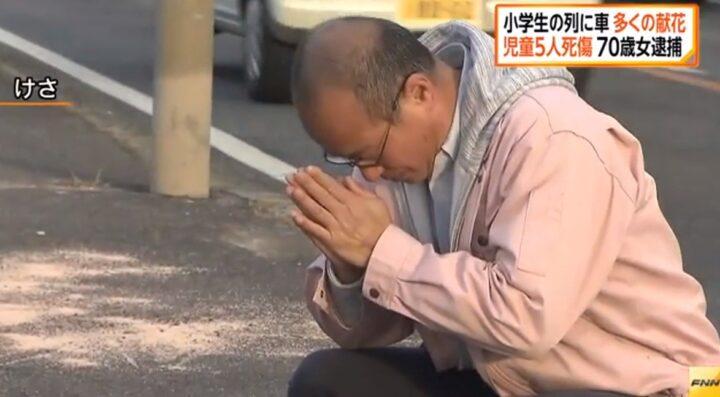 重森智子の画像