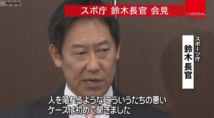カヌー日本代表候補の画像