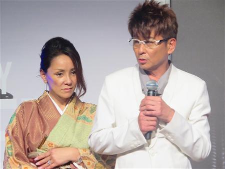 哀川翔と青地公美の画像