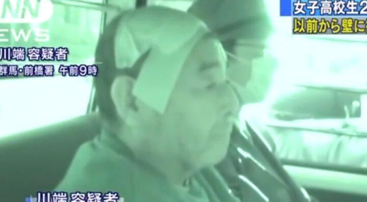 川端清勝の画像