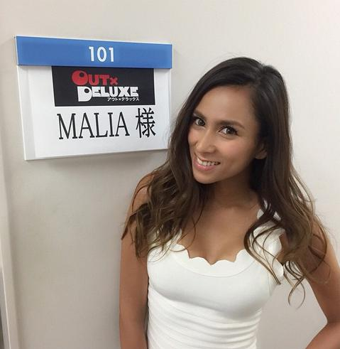 MALIAの画像