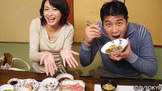 田中美奈子と岡田太郎の画像