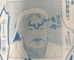 吉野あすみの画像