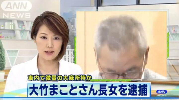大竹美波の画像