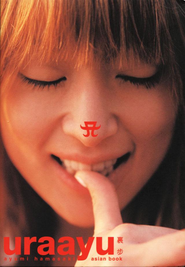 萩庭桂太の画像