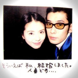 小泉今日子と元旦那永瀬正敏の画像