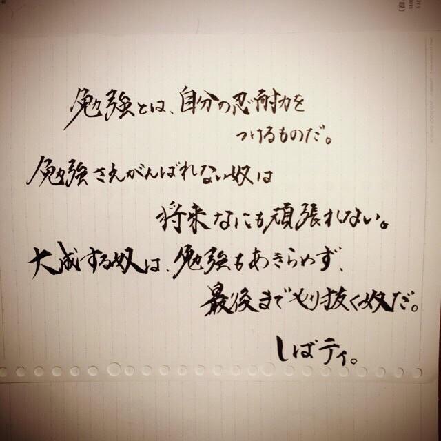 佐野勇斗の画像