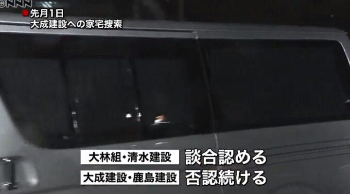 大川孝と大沢一郎の画像