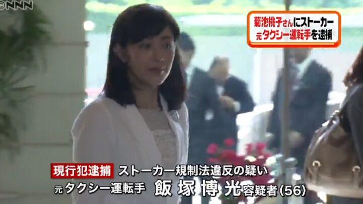 飯塚博光の画像