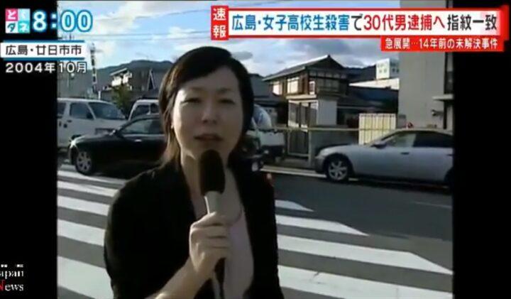 鹿嶋学と北口聡美の画像